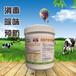 畜禽養殖消毒劑