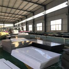 厂家加工抗紫外线超高分子量聚乙烯板PE板高分子聚乙烯防冲板
