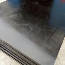 厂家定制HDFE板材挡煤板高耐磨煤仓衬板超耐磨耐酸碱聚四氟乙烯板