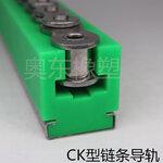 高分子聚乙烯链条导轨食品机械专用塑料导轨08BK型链条导轨可加工定做