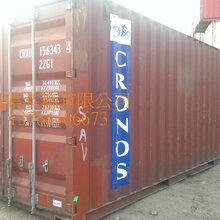 40RH冷藏集裝箱租賃二手冷凍集裝箱價格圖片