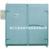 工业烘箱热风循环工业烤箱生产厂家