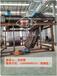 江蘇全自動雞糞翻堆機設備大跨度導軌式翻拋機雙螺旋式翻堆機廠家