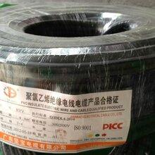 供应广东坚宝电缆RVV电缆价格高层楼宇对讲系统线
