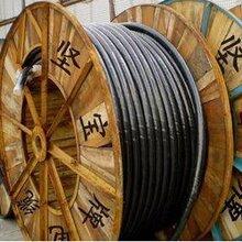 供应广东坚宝,VV电缆,VV22电力电缆