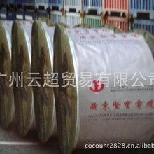 供应广东坚宝耐火NHVV电缆,NHVV22电力电缆
