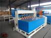 建特隧道钢筋网焊网机JT220正品厂家直销