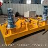 建特重工-300工字钢冷弯机JWS-300-II