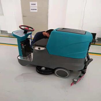 广西贵港驾驶式洗地机柳州柳宝全自动拖地洗地吸干机图片1