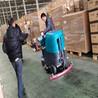 广西驾驶式贺州洗地机工厂车间环卫电动洗地车清洗机