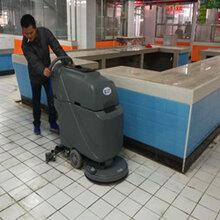 大型商場用商用手推式洗地機工業清洗機
