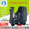 柳宝驾驶式洗地机工厂车间商用电瓶全自动清洗机