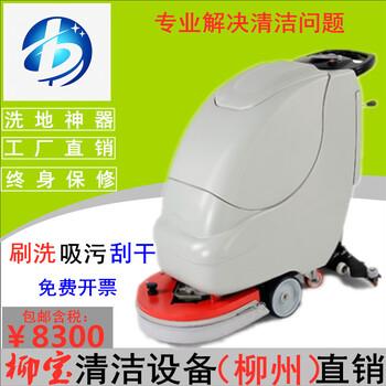 柳州手推式仓库车库电动洗地机商场超市清洗机
