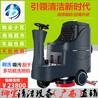 柳宝工业洗地机工厂拖地吸干机车间驾驶式商用全自动刷地机