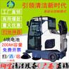 厂家直销扫地车清扫车物业工厂扫路车封闭式电动扫地车
