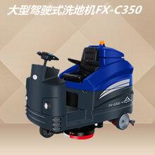 柳宝驾驶式洗地机大型洗地机电动洗地机电瓶式洗地机图片
