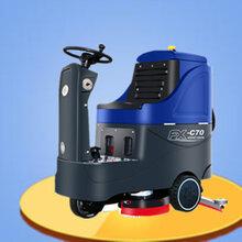 柳宝洗地机驾驶式洗地机物业小区工厂洗地机电动洗地机厂家图片