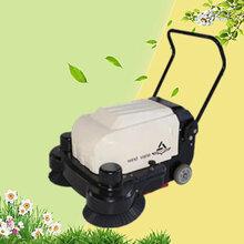 柳宝扫地机手推式扫地车工厂车间地面吸尘扫地机电动扫地车图片