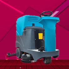 柳宝驾驶式洗地机电瓶洗地机商场超市用中型洗地机全自动洗地机图片