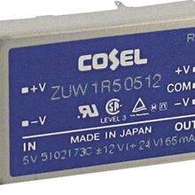 COSEL科索電源模塊工控機伺服驅動PLC工業自動化珠三角專人專車快速維修圖片