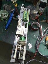 博世RexrothDKCXX.3-040-7驱动器维修变频器伺服驱动PLC模块维修图片