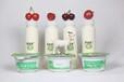 羊品優+羊酸奶店全國招商,包教包會,提供設備