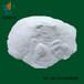 膩子粉保水劑高保水性纖維素羥丙基甲基纖維素