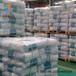 Hpmc羥丙基甲基纖維素醚保水劑砂漿纖維素廠家