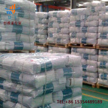 Hpmc羟丙基甲基纤维素醚保水剂砂浆纤维素厂家