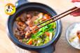 河南酱八爷厂家直销批发代加工黄焖鸡酱料免费学习项目
