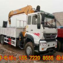随车吊:甘孜州16吨随车吊臂长21米生产销售点图片