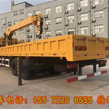 随车吊:金昌5吨随车吊直销公司欢迎来厂参观图片