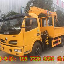 衢州东风5吨随车吊价格图片:诚信商家图片