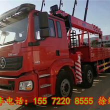 讯息:黑龙江半挂随车吊报价价格欢迎来厂参观图片