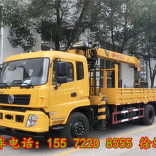 随车吊:兰州福田2吨徐工随车吊价格使用说明图片