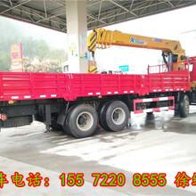 阿里东风直臂6.3吨随车吊—随车吊使用说明图片