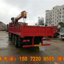 随车吊:衢州徐工8吨随车吊参数图片图片