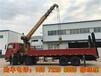 讯息:西藏徐工2吨蓝牌随车吊车厂家报价厂家报价