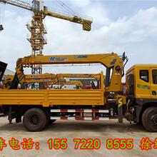 随车吊:梅州便宜的2吨随车吊价格欢迎来厂参观图片