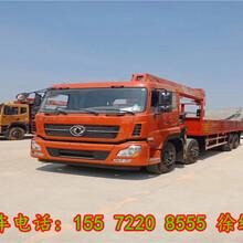 随车吊讯息:鄂州10吨随车吊厂家直销—参数图片图片