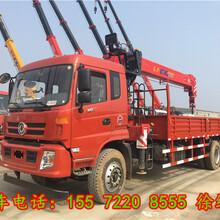 讯息:赣州10吨随车吊厂家直销欢迎来厂参观图片