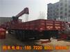 廠家咨詢:重慶市湖北程力隨車吊直銷熱線—參數圖片