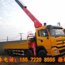 厂家咨询:内江福田2吨随车吊价格—厂家直销图片