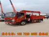 随车吊:丽江16吨随车吊运输车厂家报价