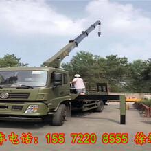 随车吊厂家:营口6.3吨折臂随车吊价格—厂家电话图片