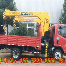 讯息:广安徐工2吨蓝牌随车吊参数图片图片
