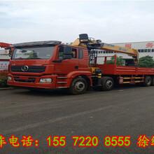 红河州徐工16吨随车吊价格—随车吊销售电话图片