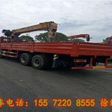 讯息:台州徐工折臂随车吊制造企业生产销售点图片
