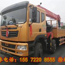 锦州10吨随车吊—随车吊参数图片图片