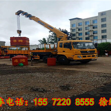 随车吊:海东10吨随车吊运输车厂家报价图片